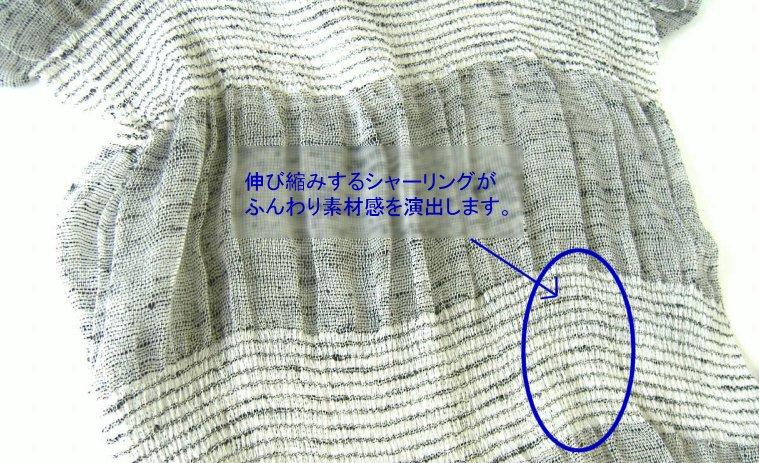 麻・シルク混シャーリングストール