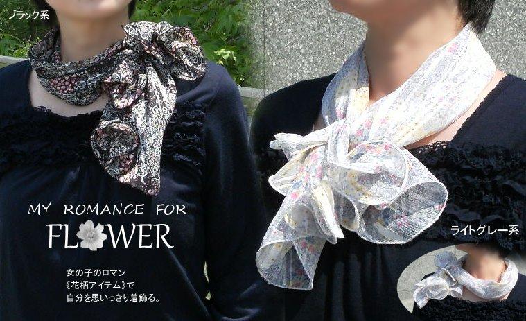 モチーフ付き花柄スカーフ(サテン楊柳小花柄)