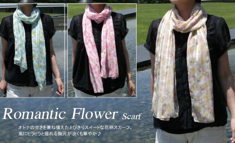サテン楊柳花柄ロングスカーフ