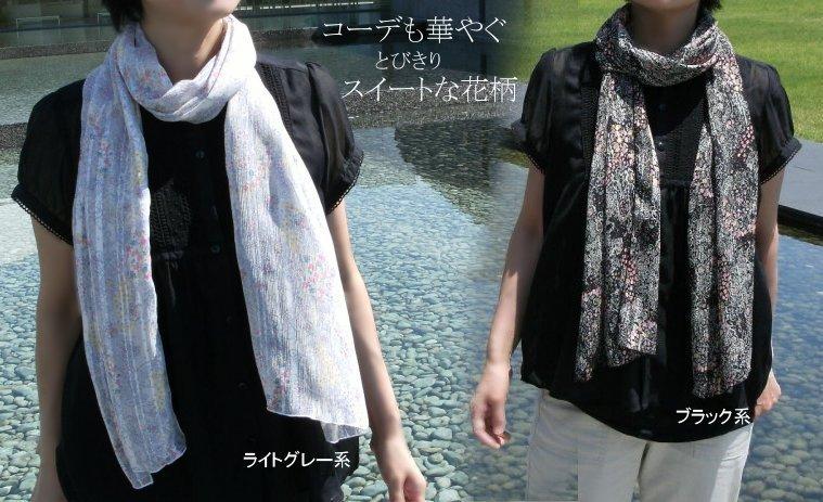 サテン楊柳小花柄ロングスカーフ