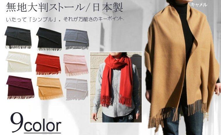 シルク刺繍ロングスカーフ(ピンク)