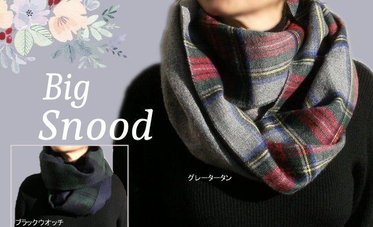 綿100%スカーフ
