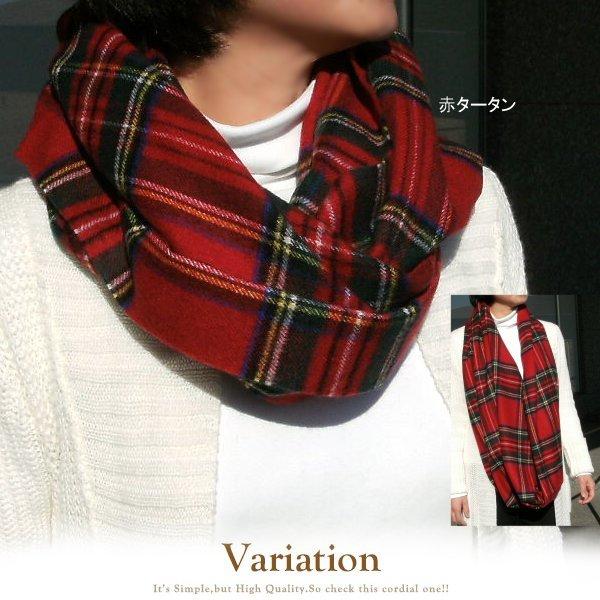 防寒 厚手 メンズ ボリューム 保温 大判 プレゼント 贈り物 日本製 ネックウォーマー リング マフラー 秋冬 輪