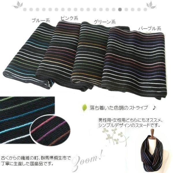 防寒 厚手 メンズ ボリューム 保温 人気 レディース 贈り物 日本製 ネックウォーマー リング マフラー 秋冬 輪