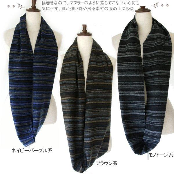 防寒 厚手 メンズ ボリューム 保温 人気 プレゼント 贈り物 日本製 ネックウォーマー リング マフラー 秋冬 輪