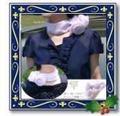 ◆軽くひと結びすると胸元に、ふんわりエレガンスなアクセントがプラス♪◆