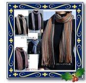 ◆20色以上もの糸を使って細ゲージでストライプ状に編みこんだラッセルマフラーです。◆