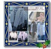 ◆さらっとした手触りとソフトな風合いで、程良い光沢感があります。生地は、こだわりの上質素材、東洋紡「エクスラン」を贅沢に使用し高級感を出しています。◆