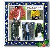 ◆ほっこり優しい編み模様。モコモコが可愛い♪暖かいウールで首元を優しく包み込んでくれます。◆