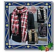 ◆ざっくりとしたチェック柄の編み模様がおしゃれなマフラーです。◆
