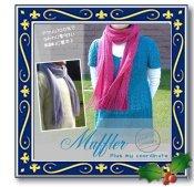 ◆シルク100%スカーフです。◆