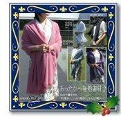 ◆発熱・保温効果のソリストサーモ 。羽織ると衣服内の温度を2〜3℃上昇、体温を保温します。◆